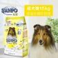 珍宝什锦牛奶球全犬种成犬狗粮15kg(1.5kg*10) 明目亮毛